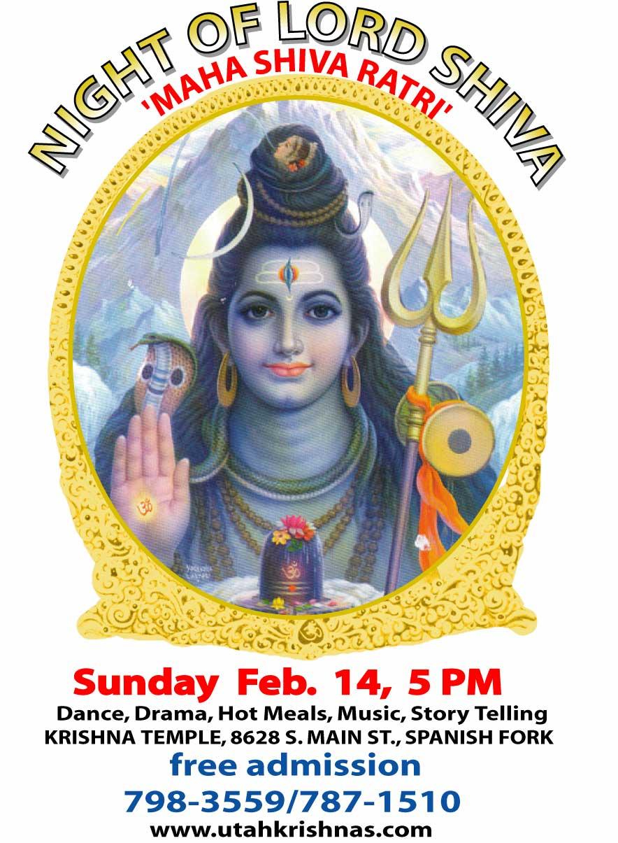 Shiva-Poster-2010-11X1C313