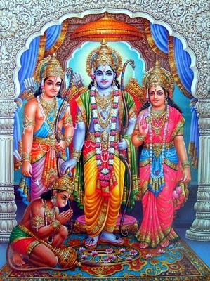 Rama Sita Lakshmana Hanuman
